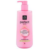Питательный кондиционер для повреждённых волос с комплексом масел и маточным молочком Mise En Scene Perfect (8809608285824)