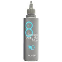 Маска-филлер для объема волос Masil 8 Seconds Salon Liquid Hair Mask 200 мл