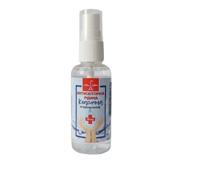 Антисептическая жидкость для рук Классическая без ароматизатора спрей 50 мл