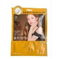 Паровая маска для окрашенных волос Mise En Scene Color Care Steam Hair Mask Pack 15+20 мл (8801042568211)