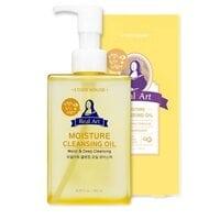 Очищающее гидрофильное масло для чувствительной кожи Etude House Real Art Cleansing Oil Perfect 185 мл (8809667980531)