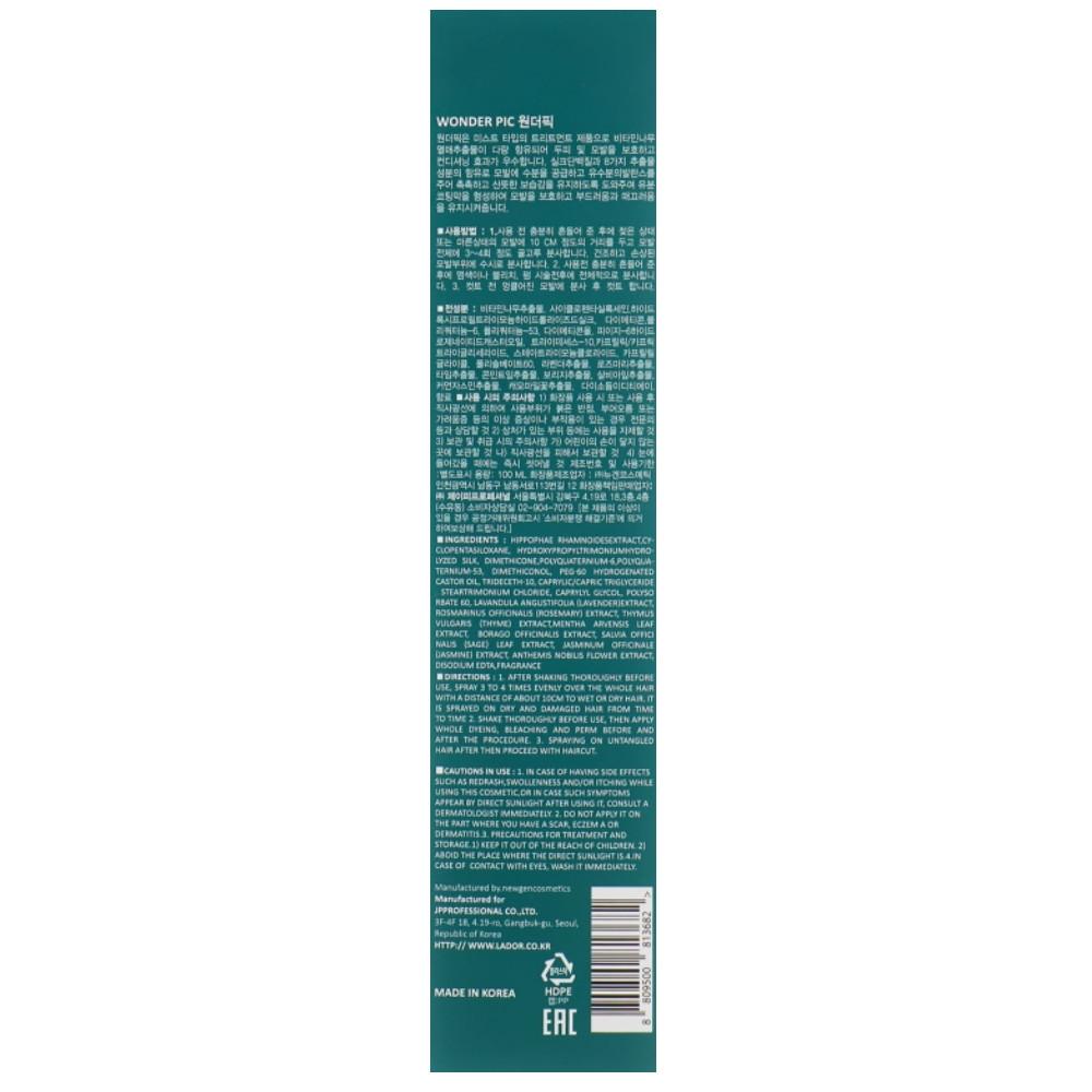 Мист для укрепления и защиты волос La'dor Wonder Pic Clinic Water PH 4.9 100 мл (8809500813682)