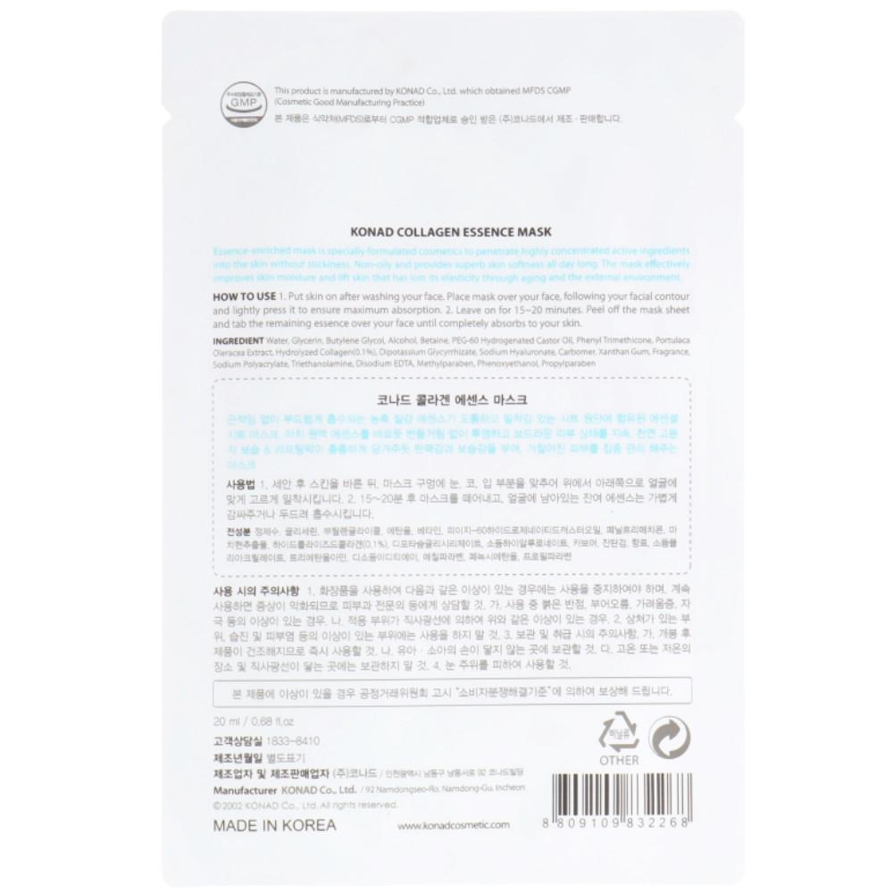 Маска для лица с коллагеном Konad Collagen Essence Mask Pack 20 мл (8809109832268)