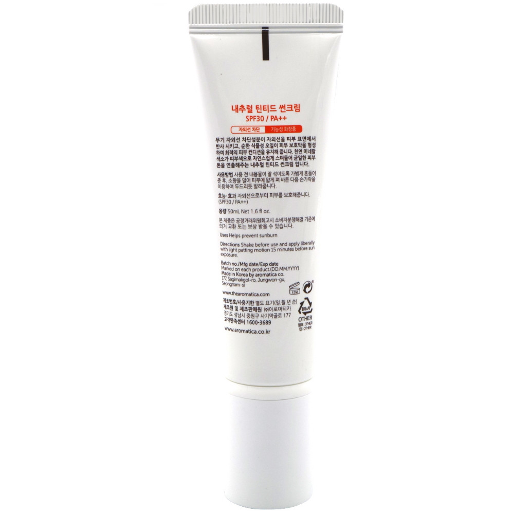 Оттеночный солнцезащитный крем для лица Aromatica Natural Tinted Sun Cream Light Beige SPF30/PA++ 70 г (8809151139100)