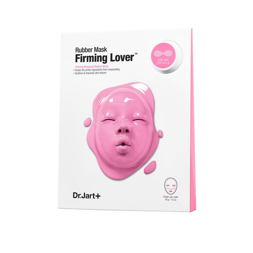 Моделирующая укрепляющая альгинатная маска для лица Dr. Jart+ Dermask Rubber Mask Firming Lover 43 г+5 мл (8809380649432)