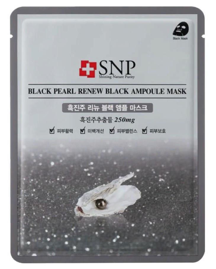 Регенерирующая маска для лица с экстрактом чёрного жемчуга SNP Black Pearl Renew Black Ampoule Mask 25 мл (8809237828010)