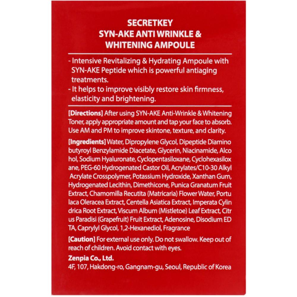 Антивозрастная сыворотка для лица со змеиным ядом Secret Key Syn-Ake Anti Wrinkle & Whitening Ampoule 30 мл (8809305993008)