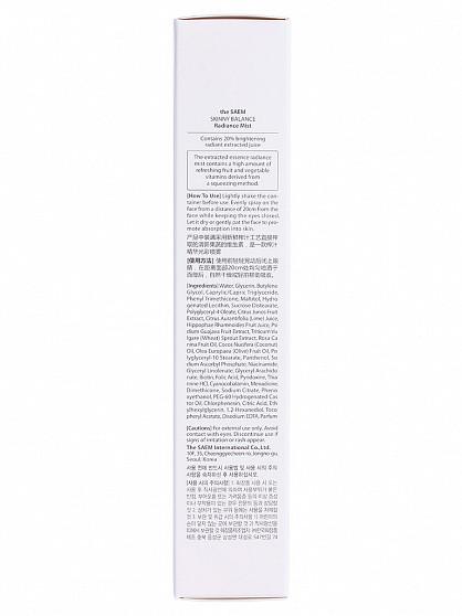 Освежающий мист для лица The Saem Skinny Balance Radiance Mist 75 мл (8806164165416)