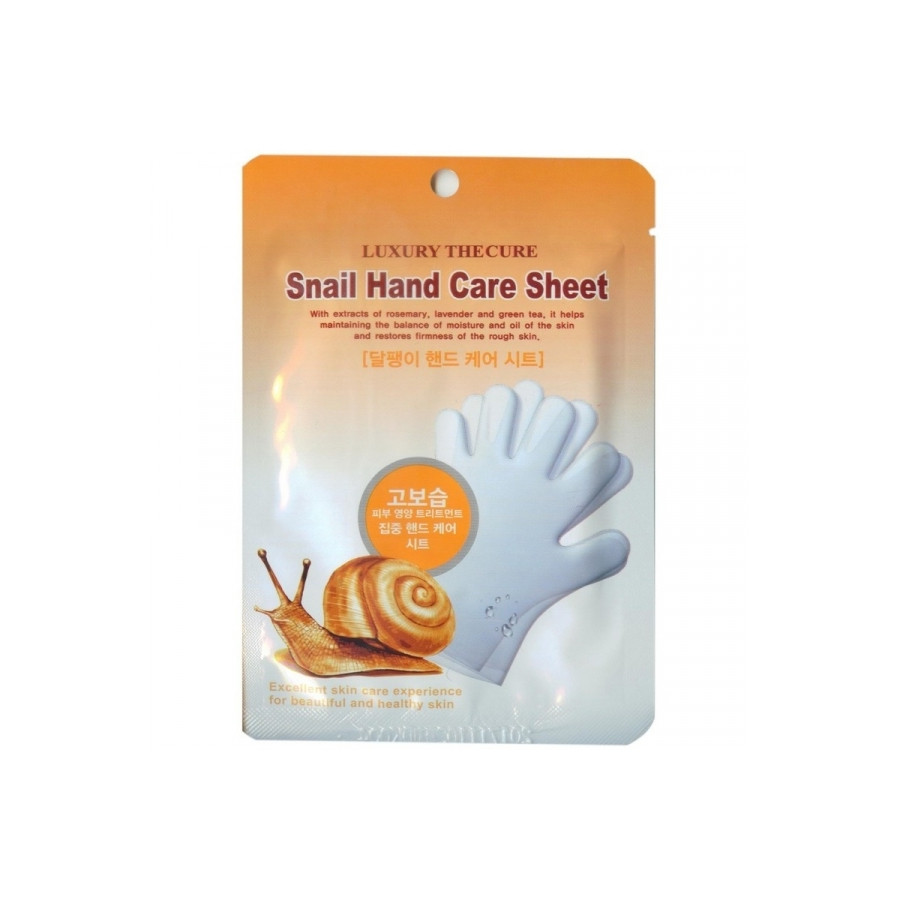 Маска для рук с экстрактом слизи улитки Co-Arang Luxury The Qure Snail Hand Care Sheet 18 г (8809295014950)