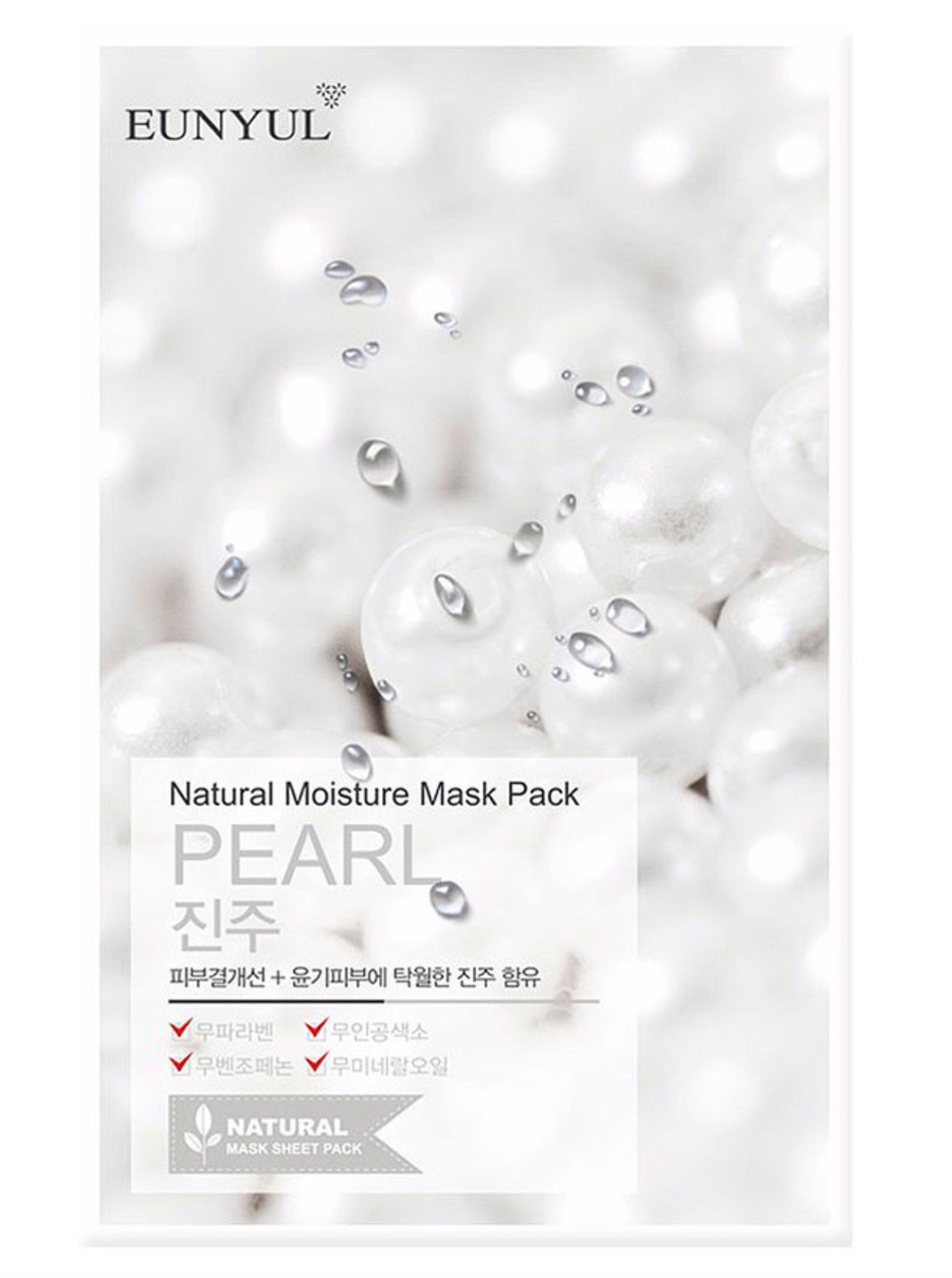 Увлажняющая тканевая маска для лица с жемчугом Eunyul Natural Moisture Mask Pack Pearl 25 мл (8809435402142)