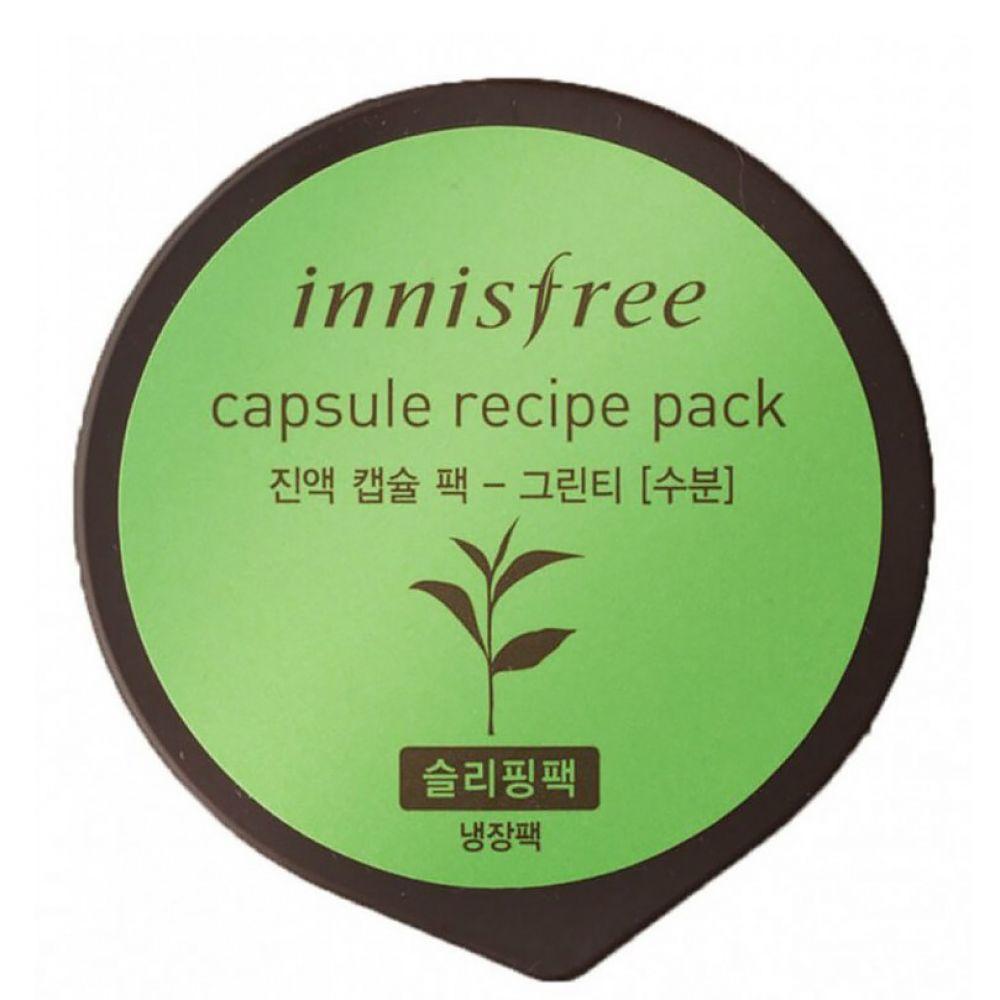 Ночная увлажняющая мини-маска для лица на основе экстракта бамбука Innisfree Capsule Recipe Pack Bamboo 10 мл (8809516807545)
