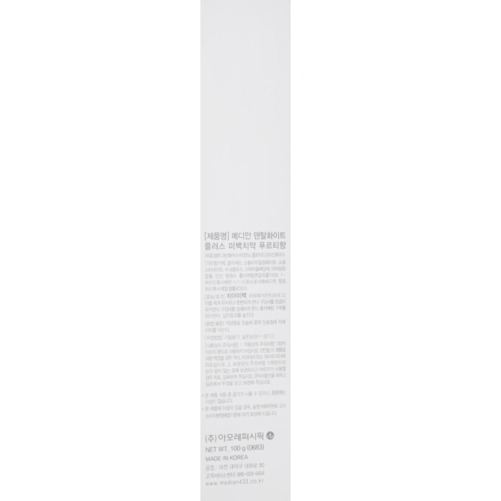 Отбеливающая зубная паста с фруктовым вкусом Amore Pacific Median Dental White 67% Fruity Toothpaste 100 г (8809559336903)