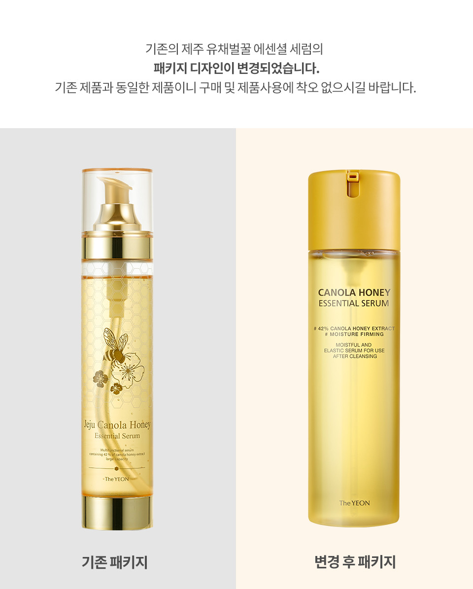 Сыворотка с рапсовым мёдом The Yeon Jeju Canola Honey Essential Serum 200 мл (8809398633607)