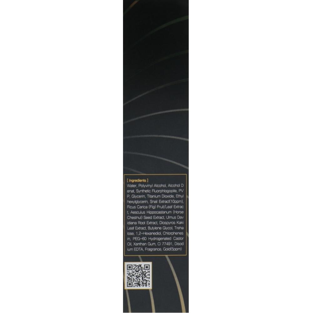 Маска-пленка для лица с золотом и муцином улитки для сужения пор Farmstay 24k Gold Snail Peel Off Pack 100 мл (8809480771576)
