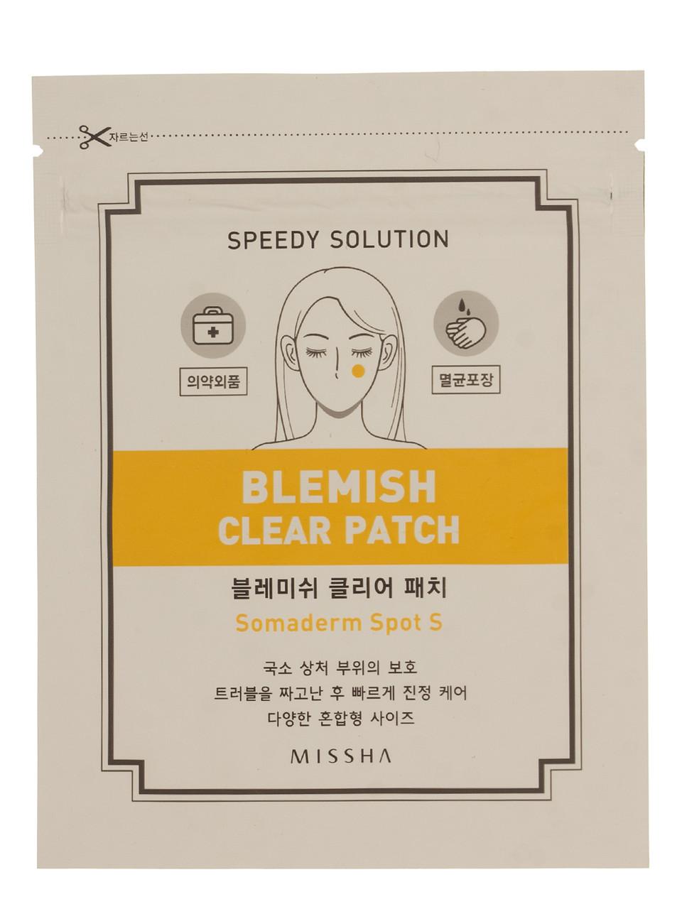 Патчи точечного действия против воспалений Missha Speedy Solution Blemish Clear Patch 1 шт (8806185764490)