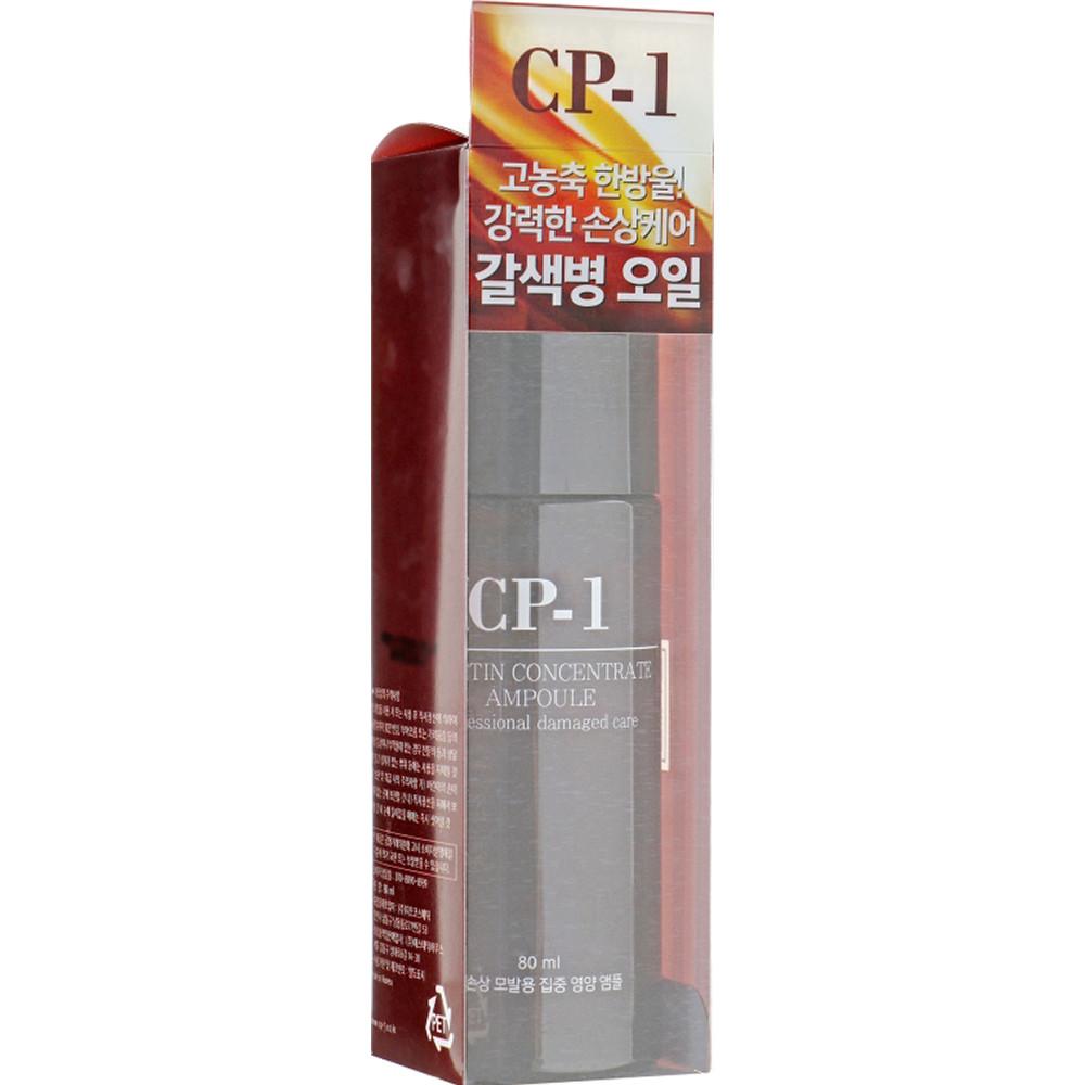 Концентрированная эссенция для волос с кератином EstheticHouse CP-1 Keratin Concentrate Ampoule 80 мл (8809450010230)