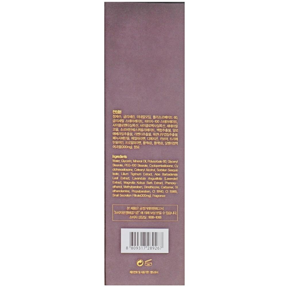 Эмульсия для лица с муцином королевской улитки FarmStay Escargot Noblesse Intensive Emulsion 150 мл (8809317289267)