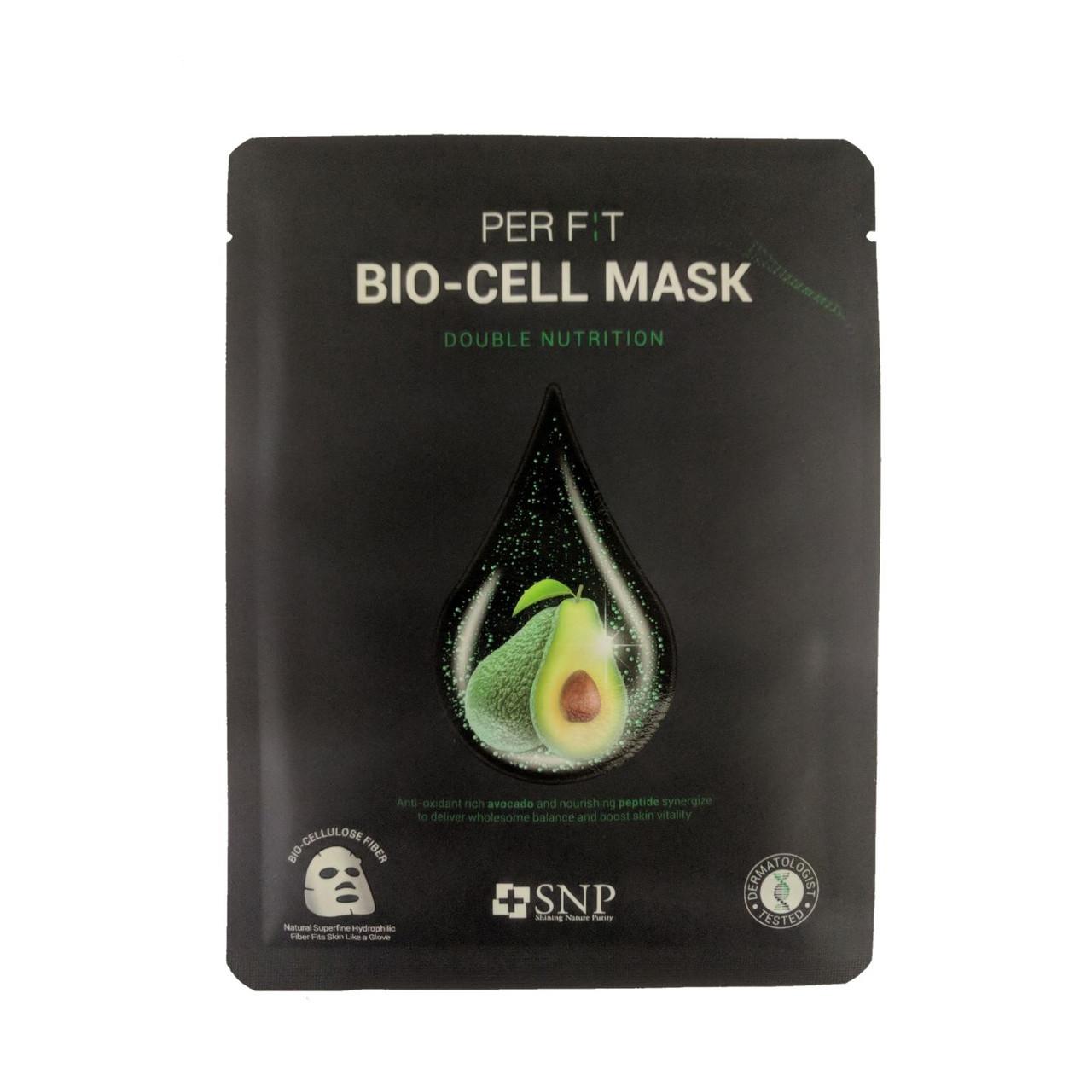 Биоцеллюлозная увлажняющая маска для лица с масла авокадо SNP Double Nutrition Bio-cell Mask 25 мл (8809458846954)