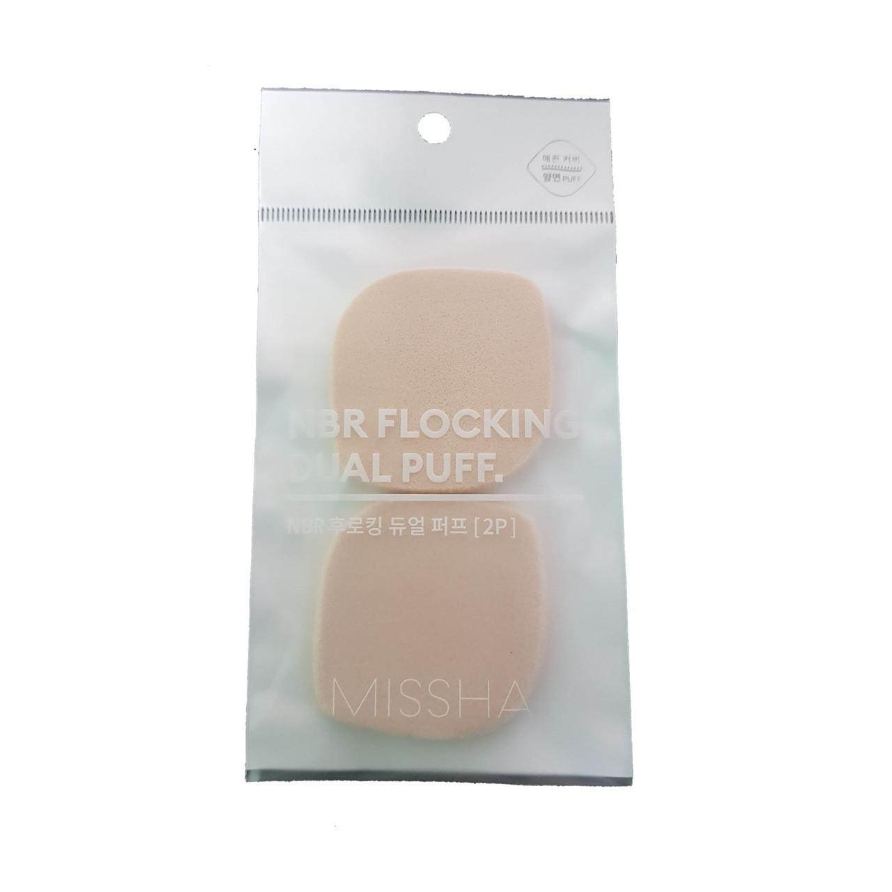 Спонж для макияжа двойной Missha NBR-Flocking Dual Puff 2 шт (8809581447400)