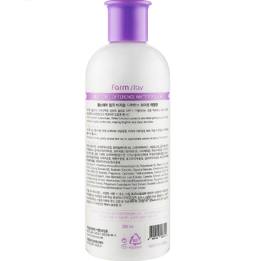 Эмульсия для лица с молочным экстрактом Farmstay Milk Visible Difference White Emulsion 350 мл (8809514480184)