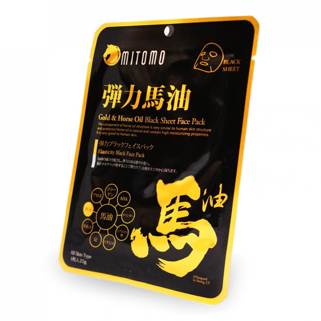 "Увлажняющая эластичная чёрная маска для лица ""Золото + Лошадиное масло"" Mitomo Essence Sheet Mask Syn-Ake + (4582419532502)"