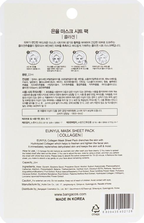 Увлажняющая маска для лица с коллагеном Eunyul Natural Moisture Mask Pack Collagen 25 мл (8809435402128)