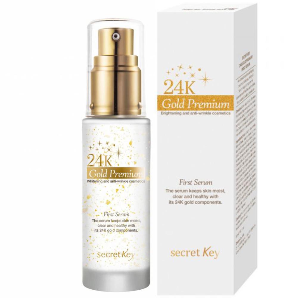 Сыворотка для лица с экстрактом золота Secret Key 24K Gold Premium First Serum 30 мл (8809305994890)