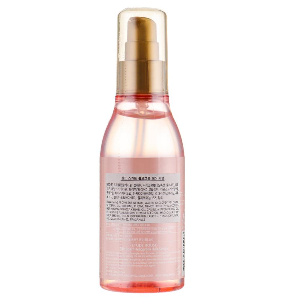 Сыворотка для восстановления поврежденных волос Etude House Silk Scarf Hologram Hair Serum 180 мл (8806382651296)