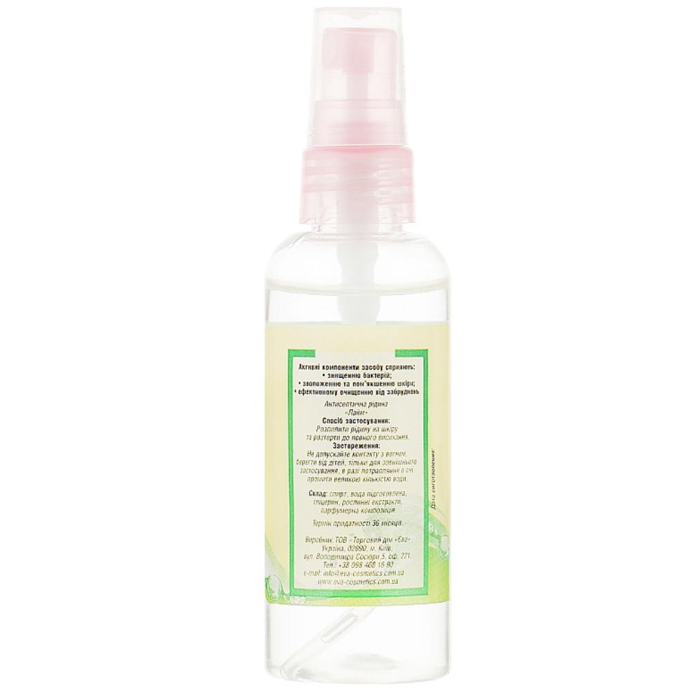 Антисептическая жидкость для рук Eva Cosmetics Arthur LeBlanc Лайм со спреем 50 мл (12350100103)