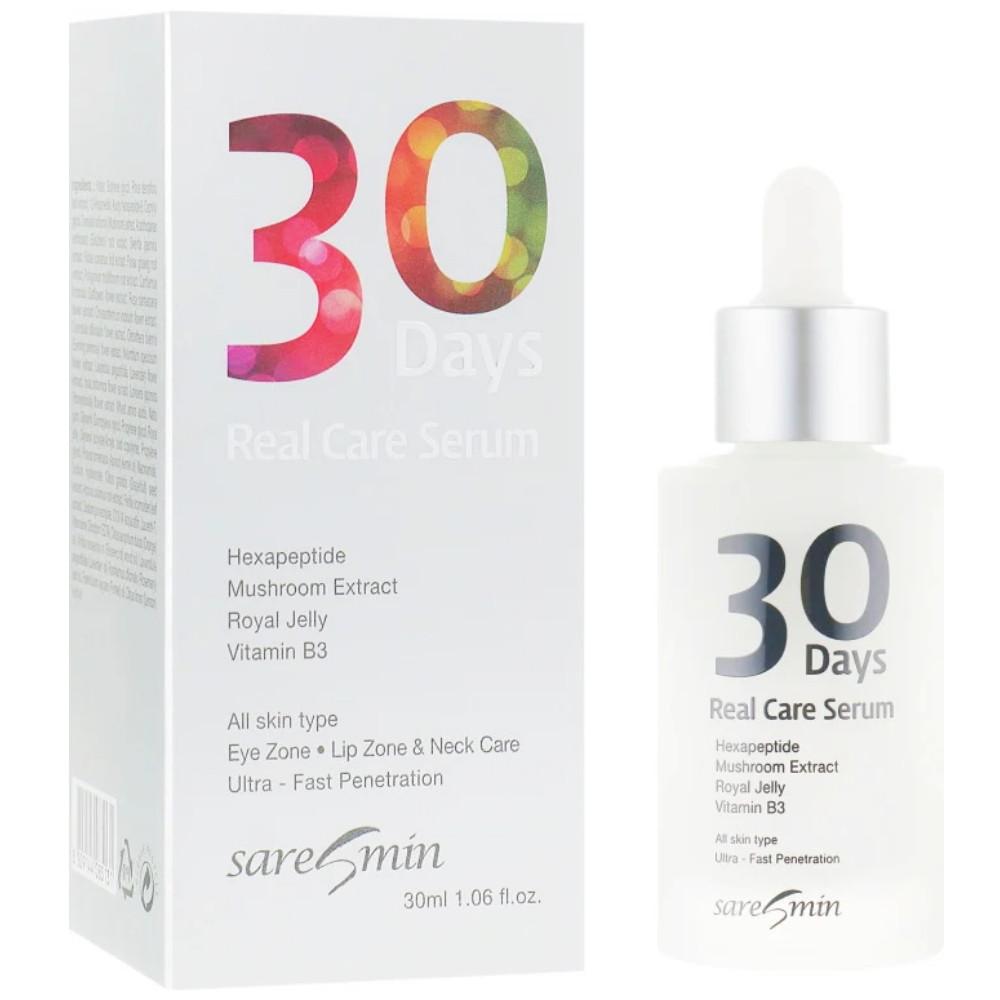 Антивозрастная увлажняющая сыворотка для лица SareSmin 30 Days Real Care Serum 30 мл (8809144085131)