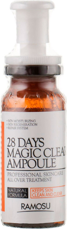 Антивозрастная восстанавливающая сывороткадля лица с витамином C Ramosu 28 Days Magic Clear Ampoule 10 мл (8809476610216)