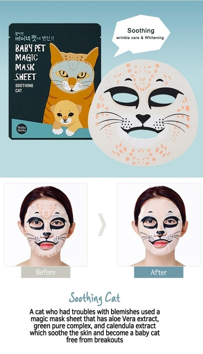 "Успокаивающая тканевая маска для лица ""Кошка"" Holika Holika Baby Pet Magic Mask Sheet Soothing Cat 22 мл (8806334359935)"