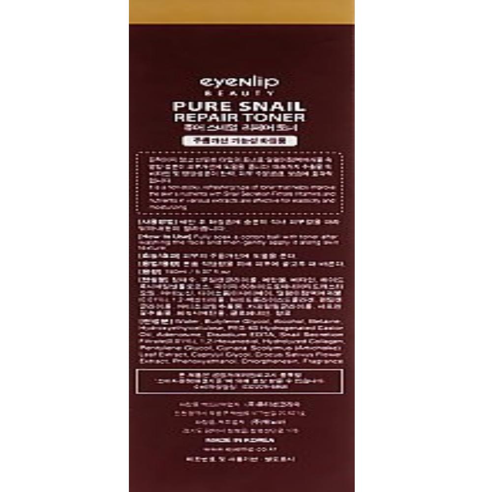 Восстанавливающий тонер для лица с улиточным муцином Eyenlip Pure Snail Repair Toner 150 мл (8809555250340)