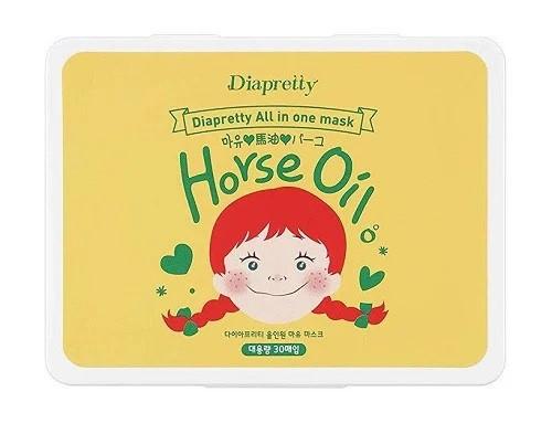 Набор увлажняющих тканевых масок с лошадиным маслом Diapretty All In One Horse Oil Mask 350 г (8809532990092)