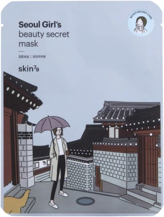 Зволожуюча тканинна маска для обличчя Skin79 Seoul Girl's Beauty Secret Mask Moisturizing 20 мл