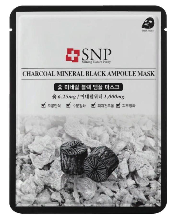 Очищающая маска для лица с экстрактом древесного угля SNP Charcoal Mineral Black Ampoule Mask 25 мл (8809237828133)
