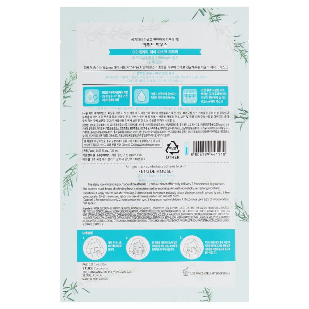 Успокаивающая тканевая маска для лица Etude House 0.2 Therapy Air Mask Tea Tree 20 мл (8806199441110)