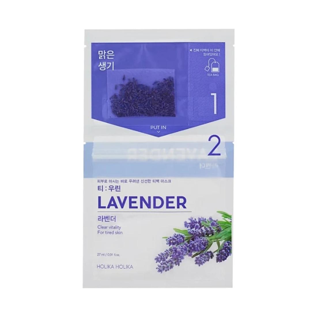 """Укрепляющая чайная маска для лица """"Лаванда"""" Holika Holika Tea Bag Mask Lavender 27 мл (8806334380533)"""