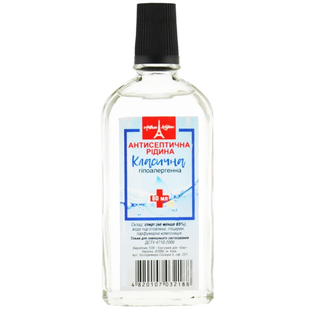 Антисептическая жидкость для рук Eva Cosmetics Arthur LeBlanc Классическая без ароматизатора 80 мл (4820107032188)