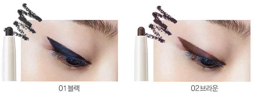Карандаш для глаз The Saem Saemmul Easy Eyeliner 02 Brown 0,25 г (8806164121467)