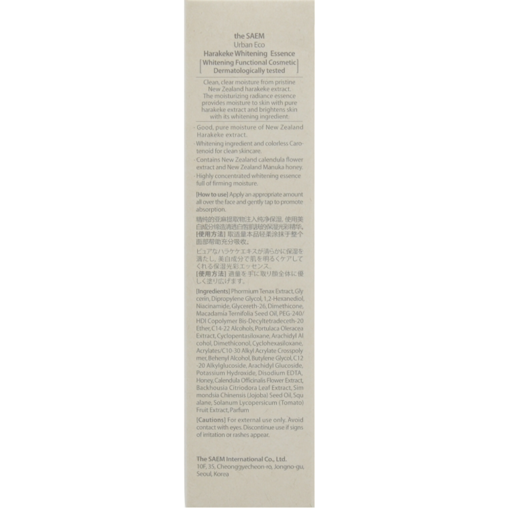 Осветляющая эссенция для лица The Saem Urban Eco Harakeke Whitening Essence 55 мл (8806164149263)