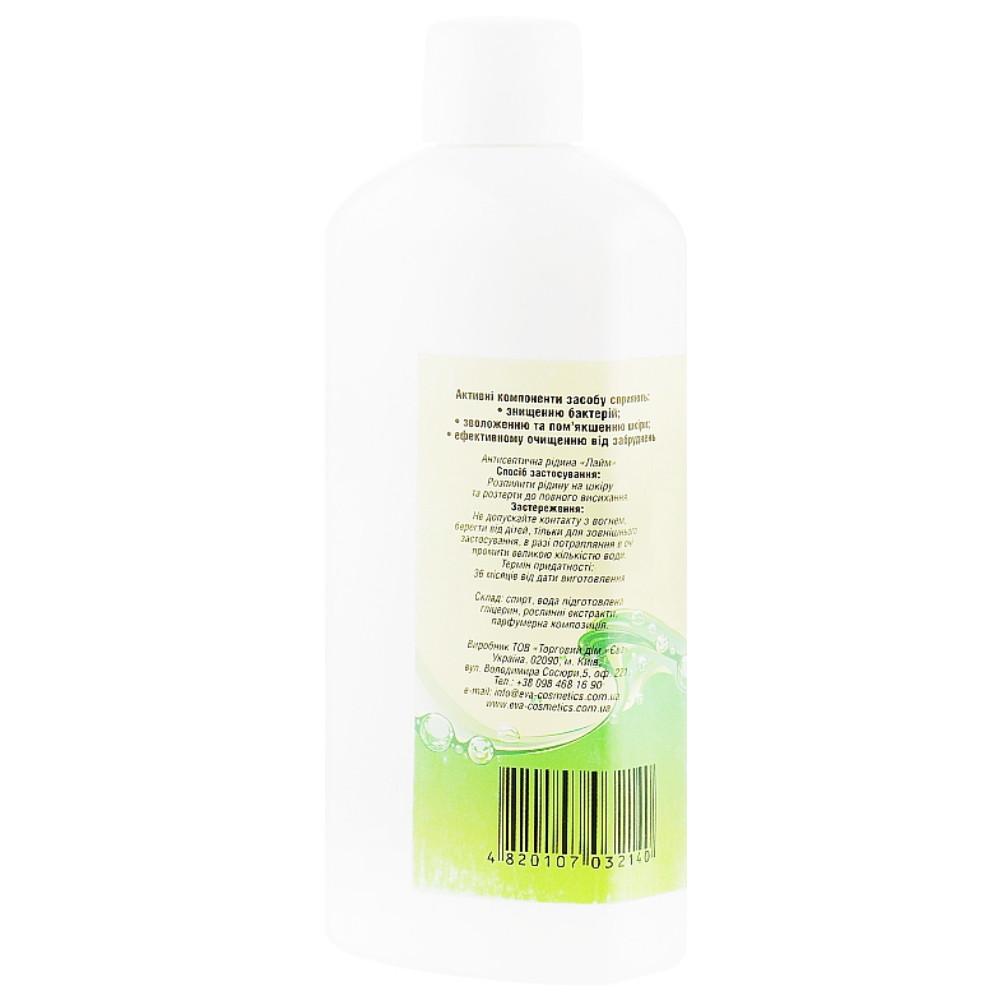 Антисептическая жидкость для рук Eva Cosmetics Arthur LeBlanc Лайм 150 мл (4820107032140)