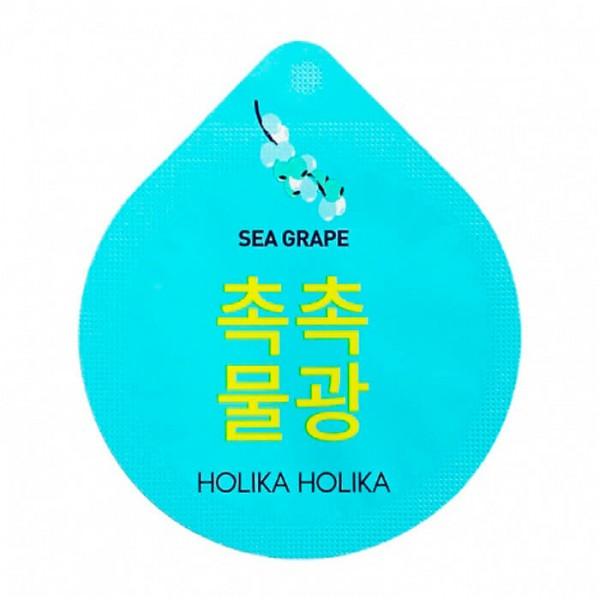 Увлажняющая ночная маска для лица Holika Holika SuperFood Capsule Pack Moisturizing Sea Grape 10 г (8806334371067)