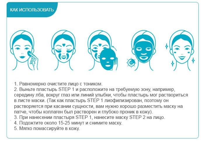 Осветляющая маска для лица с тающими патчами 2в1 Konad Iloje Frozen Time Collagen Patch Brightening 0.75г+25г (8809433726660)