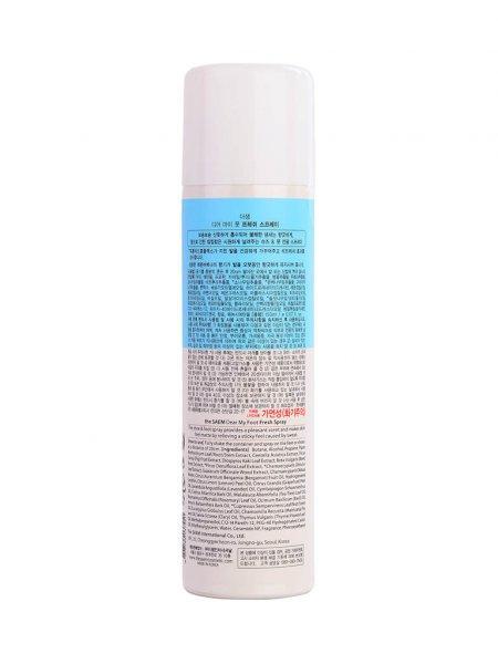 Освежающий спрей для ног The Saem Dear My Foot Fresh Spray 150 мл (8806164137451)