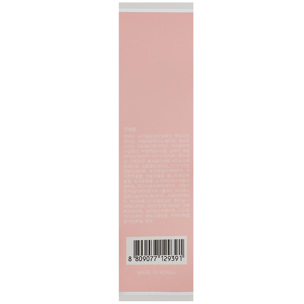 Cолнцезащитный крем Tosowoong Soft Touch Sun Cream SPF32/PA+++ 45 мл (8809077129391)
