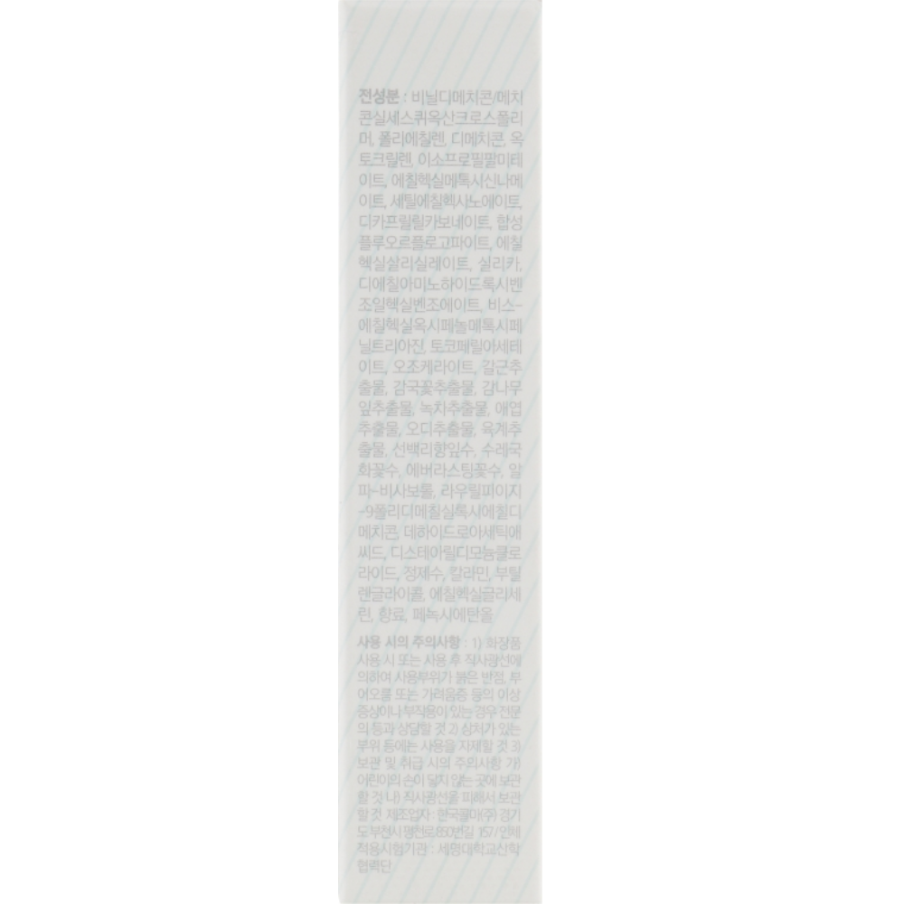 Солнцезащитный стик Missha Safe Block Airy Sun Stick SPF50+/PA++++ 19 г (8809581452497)