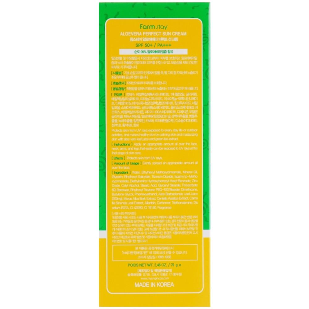 Солнцезащитный крем с алоэ Farmstay AloeVera Perfect Sun Cream SPF50+ PA+++ 70 г (8809297386758)