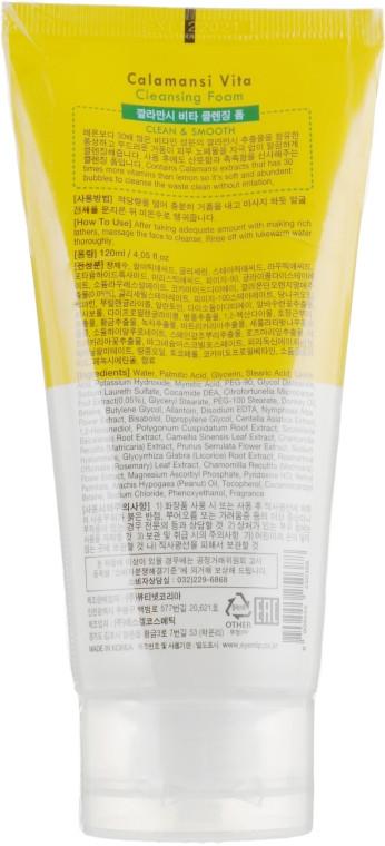 Пенка для умывания с каламанси Eyenlip Calamansi Vita Cleansing Foam 120 мл (8809555250388)