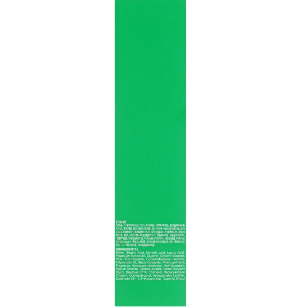 Пенка для умывания с мадекассосидом Eyenlip Ceramide Cica Cleansing Foam 100 мл (8809555251514)